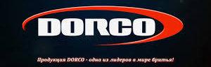 2016 © DORCO-razors.ru